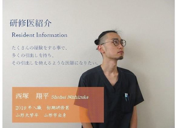 西塚先生編集後.jpg